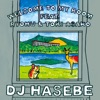 Welcome to my room (feat. Ryohu & 土岐麻子) by DJ Hasebe