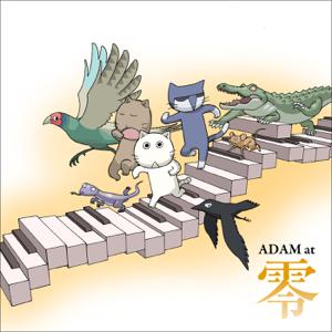 ADAM at - 零