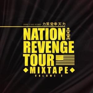 Ombre2Choc Nation - Suge (Remix) [feat. Tory Lanez & Joyner Lucas]