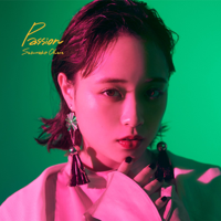 大原櫻子 - Passion artwork