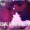 Chal Ghar Chalen From Malang Unleash the Madness feat Arijit Singh - Mithoon mp3