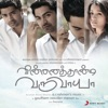 Vinnaithaandi Varuvaayaa Original Motion Picture Soundtrack