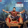 Ismart Shankar (Original Motion Picture Soundtrack)