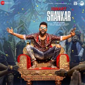 ISMART SHANKAR - Dimaak Kharaab Chords and Lyrics