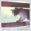 RADWIMPS - 猫じゃらし アートワーク