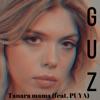 Tanara Mama (feat. Puya) - Single