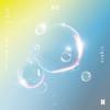Lights - BTS