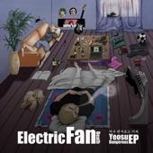 Electric Fan Death - Wayguk