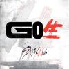 Stray Kids - God's Menu artwork