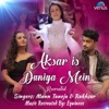 Aksar Is Duniya Mein (Recreated Version)