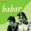 Babar Original Motion Picture Soundtrack EP