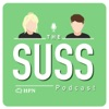 The Suss