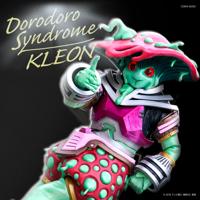 クレオン (CV: 白石涼子) - ドロドロ・シンドローム (騎士竜戦隊リュウソウジャー挿入歌) artwork