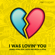 I Was Lovin' You (feat. Dots Per Inch & Ayak) - James Hype