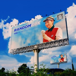 ZICO - Random Box - EP