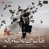 Vishwaroopam Original Motion Picture Soundtrack