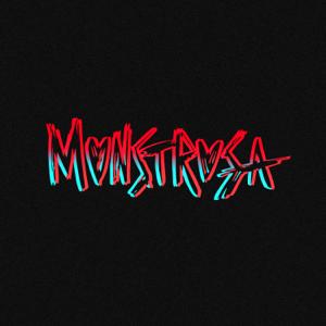 Monstrosa - Monstrosa