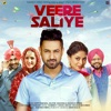 Veere Diye Saliye From Mindo Taseeldarni Single