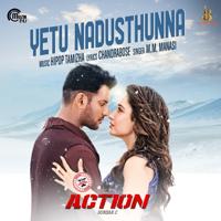 Download Mp3 Hiphop Tamizha & M.M. Manasi - Yetu Nadusthunna (From