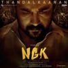 Thandalkaaran From NGK - K.G. Ranjith mp3