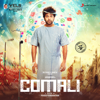 Hiphop Tamizha - Comali (Original Motion Picture Soundtrack)