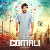 Comali (Original Motion Picture Soundtrack)