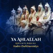 Qom Sali - Rhoum El Bakkali - Rhoum El Bakkali