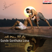 Gunde Gonthuka Lona (From