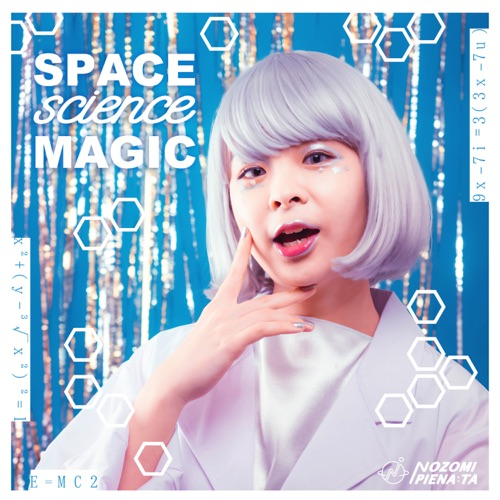 NOZOMI PIENA:TA – Space Science Magic – Single