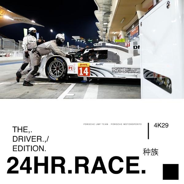 24HR RACE TDE 4K29