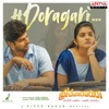 Doragari From Brochevarevaru Ra Single