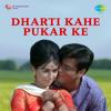 Mukesh - Khushi Ki Woh Raat Aa Gayi artwork