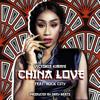 Victoria Kimani - China Love (feat. R. City) artwork
