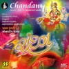 Chandan Palav Vol 2 Nonstop Garba