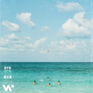 Whethan & The Knocks – Summer Luv (feat. Crystal Fighters) – Single [iTunes Plus AAC M4A]