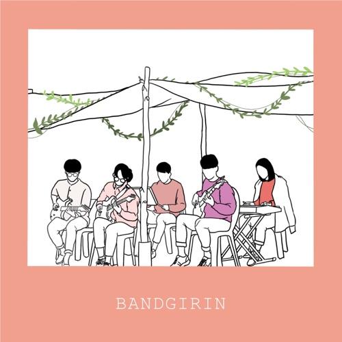 Band Girin – This Moment – Single