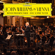 Vienna Philharmonic & John Williams Imperial March (From