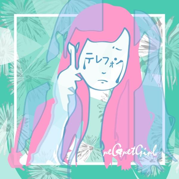 Telephone - Single