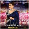 Sayoni Mera Mahi feat The Legends Band Single