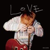 菅田将暉 - TONE BENDER LOVE