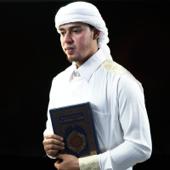 Salim Bahanan Juz 29