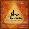 Isha Thevaram: Outpourings of Tamil Devotion - Sounds of Isha