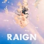 RAIGN - Walls