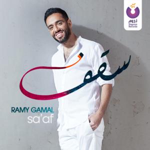 Ramy Gamal - Sa'af