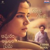 Tholi Tholi From Amaram Akhilam Prema Single