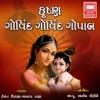 Krishna Govind Govind Gopal
