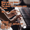 angel piano - La Pam Pam (Instrumental) artwork