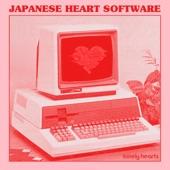 Japanese Heart Software - Something