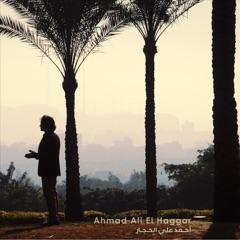 Ahmad Ali El Haggar