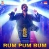 Rum Pum Bum (From